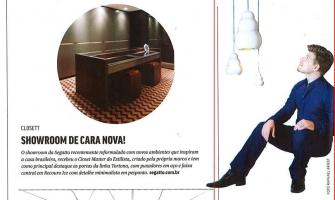 Kaza Magazine, Ottobre 2015, Lampade Prima serie - Edizione Limitata